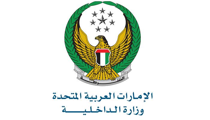 الإمارات .. إعفاء المقيمين الباقين خارج الدولة 6 أشهر من المخالفة أو الغرامات
