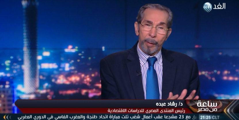 """رشاد عبده لـ""""استثمارات"""".. الإمارات كانت سباقة في الاستثمار بالمعرفة والتكنولوجيا"""