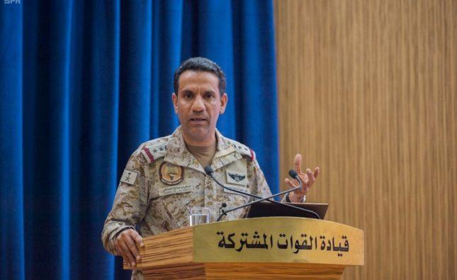 """قوات التحالف المشتركة تعترض وتدمر عدد (4) طائرات بدون طيار """"مفخخة"""" أطلقتها المليشيا الحوثية"""