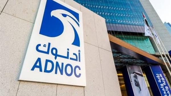 """""""أدنوك"""" الإماراتية تبرم صفقة جديدة مع مؤسسة البترول الوطنية الصينية"""
