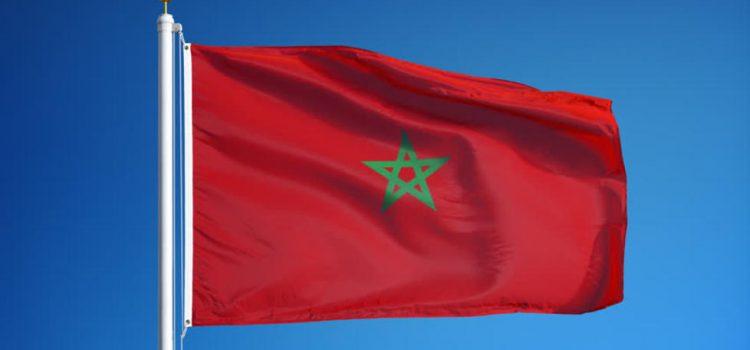 المغرب يعلن عن ضخ نحو 13 مليار دولار لإنعاش الاقتصاد