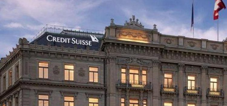 بنك Credit Suisse يسجل ارتفاعًا بنسبة 24% في صافي الربح في الربع الثاني 2020