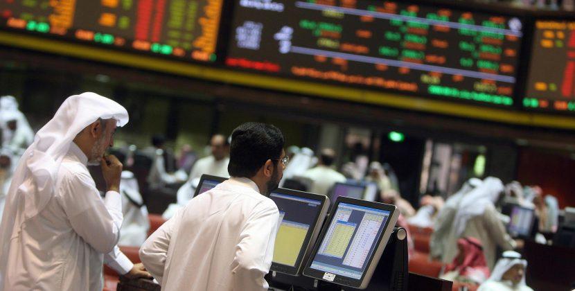 هيئة الأوراق المالية الإماراتية تعيد هيكلة التراخيص