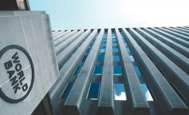 البنك الدولي يقدم 30 مليون دولار مساعدة للسلطة الفلسطينية