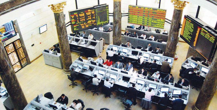 البورصة المصرية تواصل الصعود ورأس المال السوقي يربح 3.3 مليار جنيه