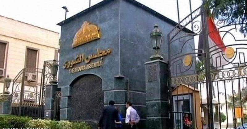 تطبيق غرامة التخلف عن التصويت في انتخابات مجلس الشورى المصرى