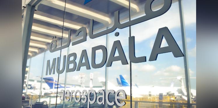 أبوظبي تشتري 7 % من أسهم شركة هولدنجز لسياحة الفضاء