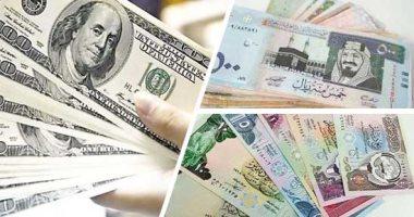 أسعار العملات فى السعودية اليوم الأحد 2-8-2020 ثالث أيام العيد