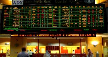 صعود معظم أسواق الخليج الرئيسية ودبى تلامس ذروة 5 أشهر