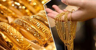 استقرار أسعار الذهب فى السعودية اليوم الأحد.. وعيار 24 بـ 238.43 ريال