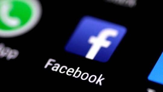 """شركة """"فيسبوك"""" تتوسع في طموحاتها المصرفية وتدشن """"فيسبوك فاينينشال"""""""