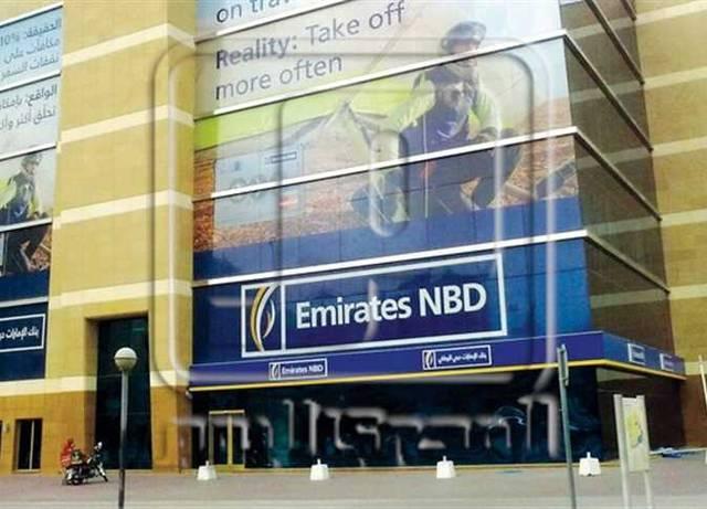 """بلومبرغ: بنك """"الإمارات دبي الوطني"""" مهتم بشراء بنك """"بلوم مصر"""""""