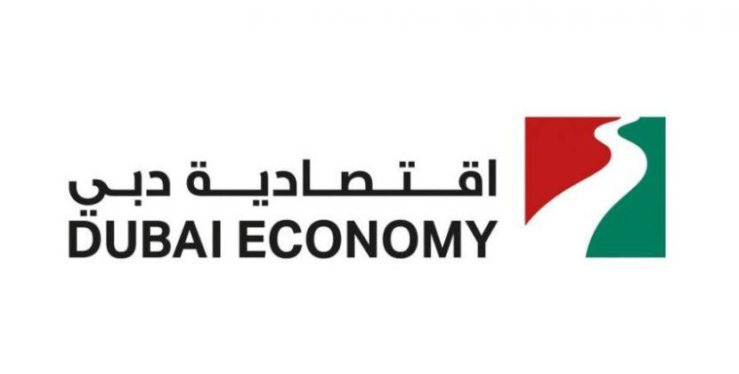 اقتصادية دبي توسع خدمات حماية المستهلك في المناطق الحرة لتعزيز التنافسية
