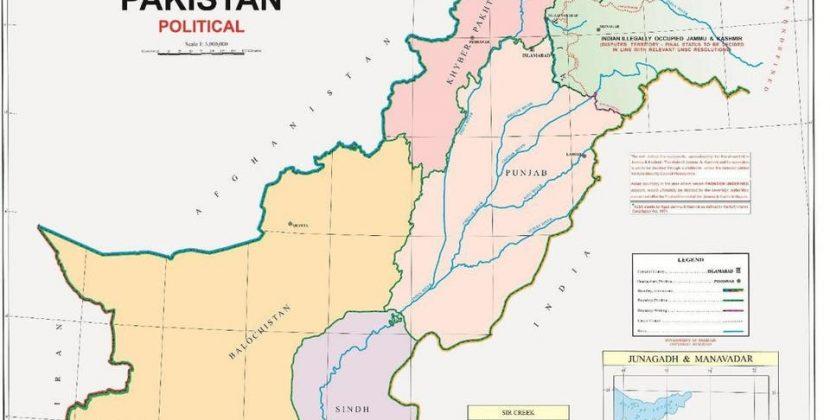 باكستان تعتمد خارطة جديدة تضم كشمير الخاضعة لسيطرة الهند