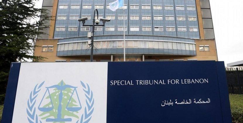 المحكمة الخاصة بلبنان تقرر إرجاء النطق بالحكم في قضية اغتيال الحريري إلى 18 أغسطس