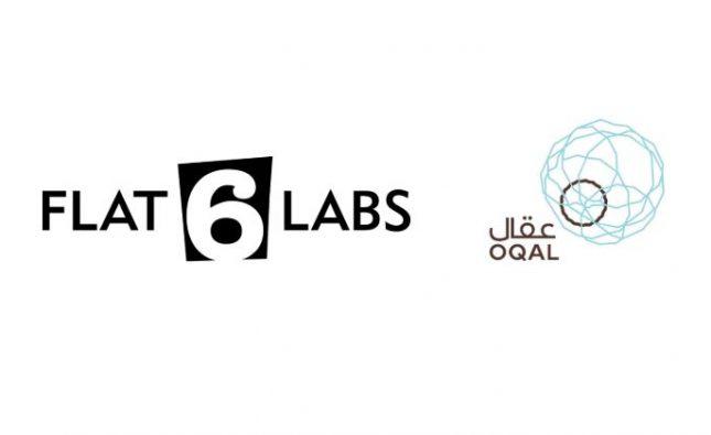 """شراكة جديدة بين """"عقال"""" السعودية و""""فلات لابز"""" لدعم الشركات الناشئة في مصر والخليج"""
