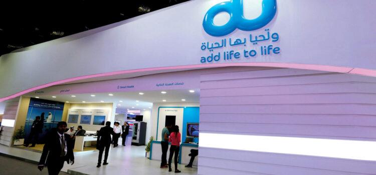 """""""الإمارات للاتصالات المتكاملة"""" تطرح نموذجا جديدا لمواكبة متطلبات عملائها الرقمية"""