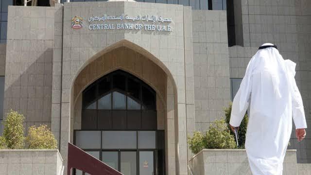 """الإمارات تعلن دخول الدرهم كأول عملة تسوية بمنصة """"بنى"""" للمدفوعات العربية"""