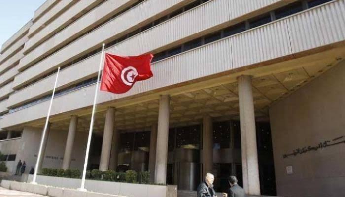 البنك المركزي التونسي يؤكد قدرته على دفع الرواتب وتقديم الخدمات الأساسية