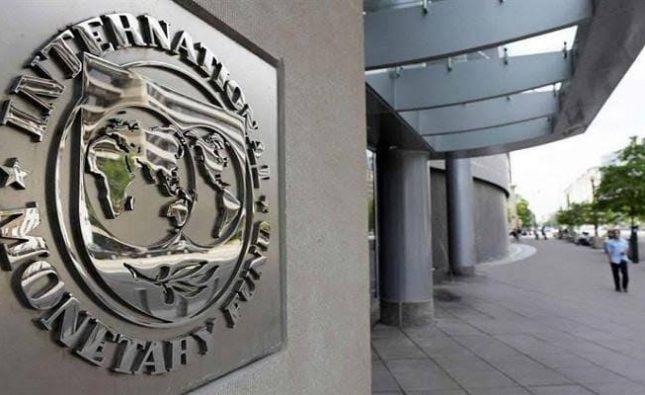 صندوق النقد الدولي يدعو المجتمع الدولي لدعم لبنان وحل الأزمة المالية