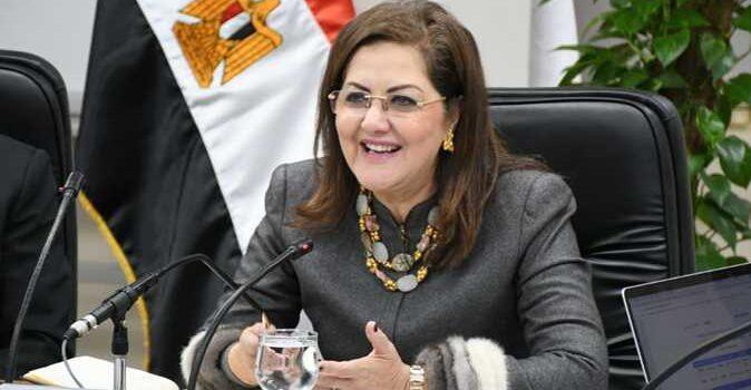 وزارة التخطيط المصرية تكشف آخر تطورات الوضع الاقتصادي