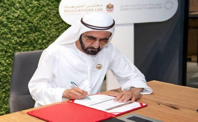 محمد بن راشد يعتمد التعيينات الحكومية الجديدة