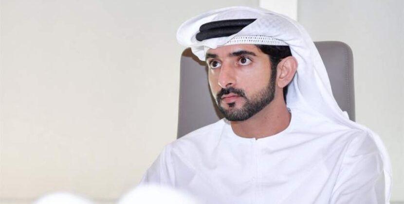 حمدان بن محمد يؤكد علي مواكبة المستقبل لخدمة الوطن والمواطن