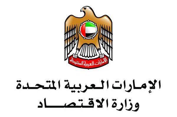 العلامات التجارية المسجلة في الإمارات تشهد نمو 23.5% خلال أغسطس
