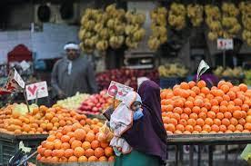 تضخم أسعار المستهلكين بالمدن المصرية يستقر عند 4.5%