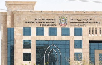 الإمارات.. تقليل ساعات العمل في القطاع الخاص خلال شهر رمضان