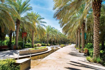 حديقة أم الإمارات تستضيف باقة من الأنشطة الرمضانية
