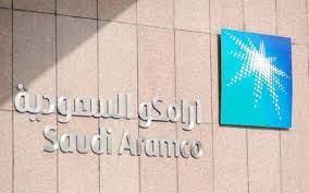 شركة أرامكو السعودية تبرم صفقة استثمار في البنية التحتية بقيمة 12.4 مليار دولار