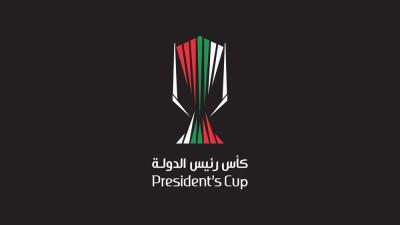 اتحاد الكرة يُحدد توقيت نهائي كأس رئيس الدولة