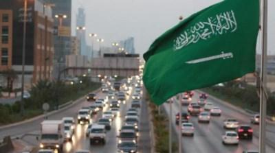 المملكة العربية السعودية تجهز عملاقاً سيادياً جديداً يستهدف اختراق المراكز العشرة الأولى عالمياً