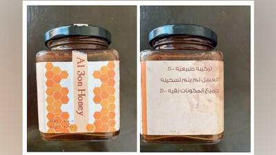 دائرة الصحة أبوظبي تحذر من المكمل الغذائي «عسل العون»