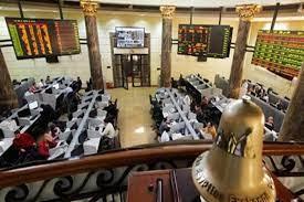التجارة والموزعين يتصدر القطاعات الأكثر ارتفاعاً في بورصة مصر