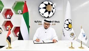 رابطة المحترفين الإماراتية تبحث أجندة الموسم المقبل