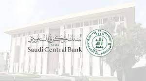 البنوك المركزية الخليجية تتجه لإنشاء نظام موحد لربط المدفوعات