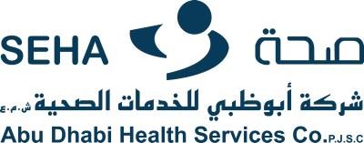 شركة أبوظبي للخدمات الصحية «صحة» تفتتح عيادات تخصّصية إضافية أيام السبت