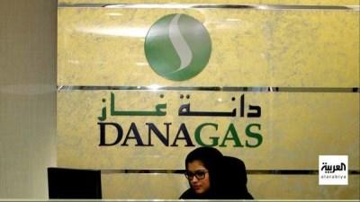 شركة دانة غاز تفوز بدعوى التحكيم المتعلقة ببيع أصولها بقطاع النفط والغاز في مصر