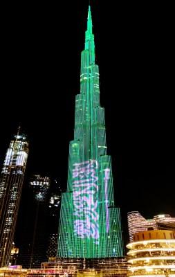 معالم دولة الإمارات تحتفي باليوم الوطني السعودي الـ91