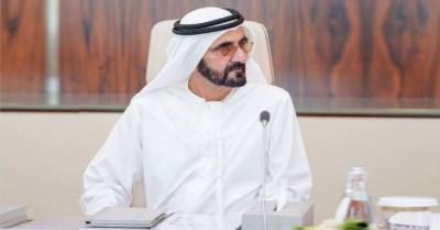محمد بن راشد يعلن عن التشكيل الوزاري الجديد لحكومة دولة الإمارات